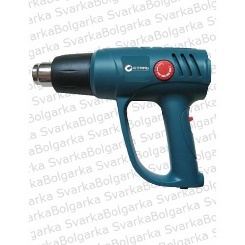 Фен промышленный электрический Сталь ТПД 2000-2Р