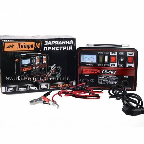 Зарядное устройство Дніпро-М СB-18S
