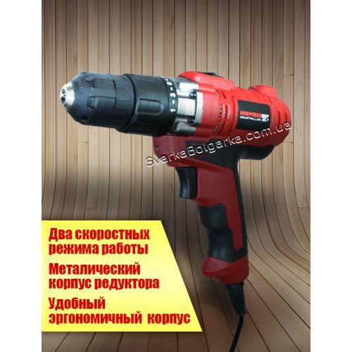 Дрель-шуруповерт  ИЖМАШ Industrialline DS-1200/2