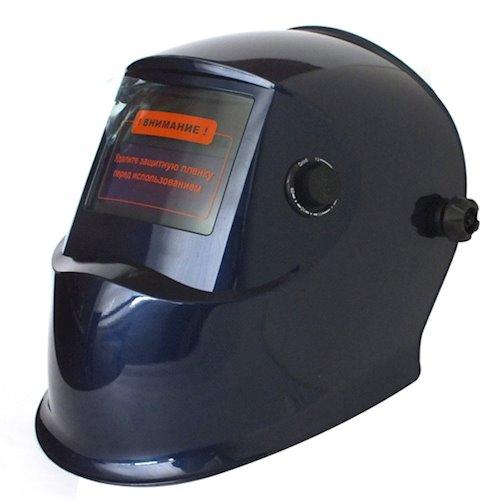 Сварочная маска хамелеон Forte MС-8000